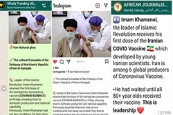 بازتاب گسترده تزریق واکسن ایرانی به رهبری در رسانههای اوگاندا