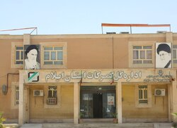 Mehran border gate closed amid tightened Covid-19 limits