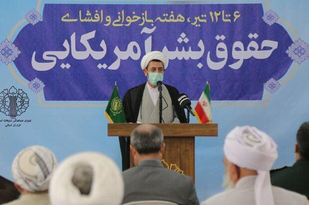 ترور مردم ایران در اوایل انقلاب نمونه بارز جنایات آمریکا است