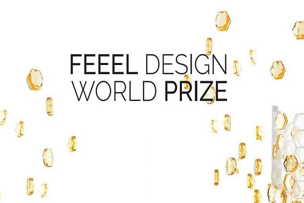 The FEEEL world Design Prize; when projects come true