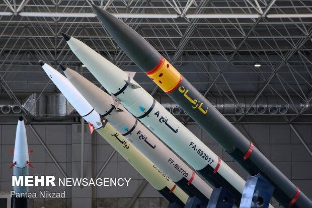 Iranian National Aerospace Park