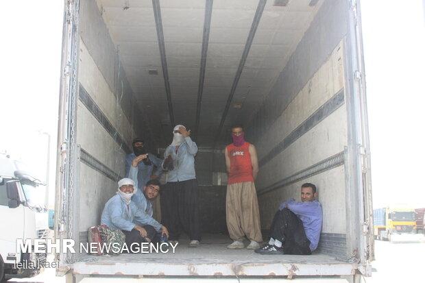 Mehran Sınır Kapısı