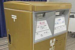 نصب صندوقهای پستی طلایی به نام قهرمانان ژاپنی المپیک توکیو