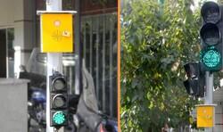 تجهیز ۲۰ تقاطع هوشمند شهر به سیستم آلارم صوتی چراغ عابرپیاده ویژه روشندلان