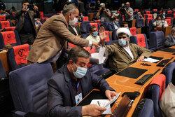 دهمین اجلاس مجمع عمومی اتحادیه رادیو و تلویزیونهای اسلامی