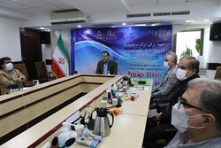 Launching of Helpline in Iran for those keen to quit smoking