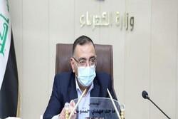 وزیر برق عراق استعفا کرد