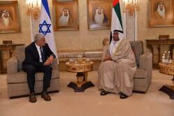 اسرائيل نے متحدہ عرب امارات میں اپنا سفارتخانہ کھول دیا