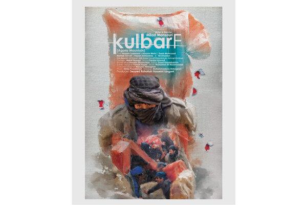 'Kulbarf' wins four awards at 2021 South America Awards