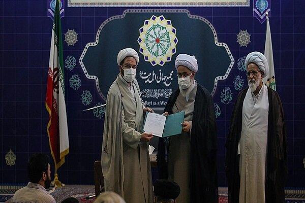 دو انتصاب در معاونت علمی و فرهنگی مجمع جهانی اهل بیت (ع)