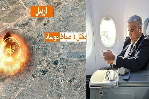 Mossad base in Erbil reportedly targeted amid Lapid UAE visit