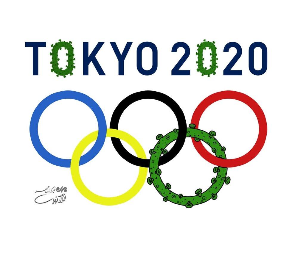 کاریکاتور توکیو 2020