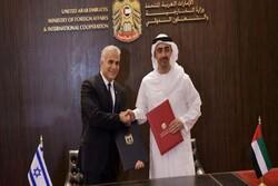 وزیر خارجه رژیم صهیونیستی: خاورمیانه خانه ماست!