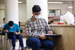 ادامه رقابت کنکور ۱۴۰۰/ آزمون گروه های علوم انسانی و ریاضی برگزار شد