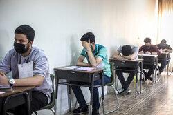 ایرانی یونیورسٹیوں میں داخلے کے لئے امتحانات کا آغاز