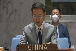 China at UN meeting calls for lifting of US sanctions on Iran