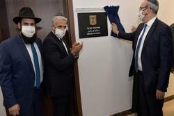 Islamic Jihad blasts opening of Zionist embassy in UAE