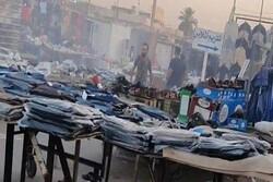 15 people injured in Wednesday Baghdad explosion