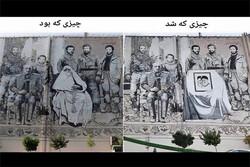 ماجرای حذف تصویر مادر شهیدان افراسیابی/ اعتراض عضوی از خانواده