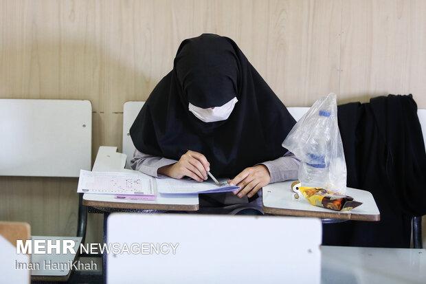 آغاز برگزاری کنکور سراسری ۱۴۰۰ در همدان