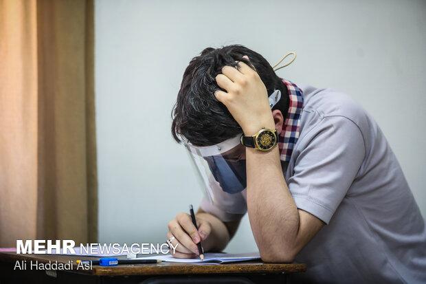 üniversiteye giriş sınavı