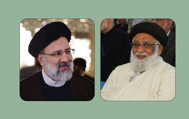 وفاق المدارس الشیعہ پاکستان کے سربراہ کا ایران کے نومنتخب صدر کے نام تہنیتی پیغام