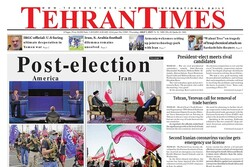 Front pages of Iran's English dailies on July 1