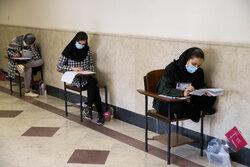 ایرانی یونیورسٹیوں میں داخلے کے سلسلے میں امتحانات آج بھی جاری رہے