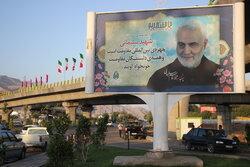 افتتاح پروژههای شهری کرمانشاه