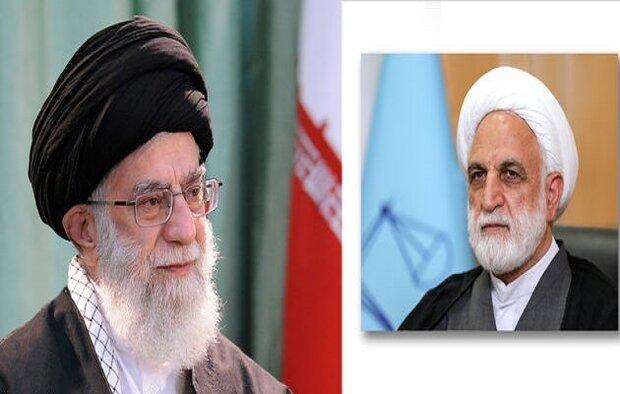 رہبر معظم انقلاب اسلامی نے حجۃ الاسلام محسنی اژہ ای کو عدلیہ کا نیا سربراہ مقرر کردیا