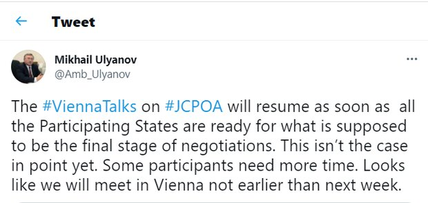 Some parties in Vienna talks need more time
