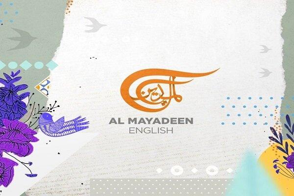 Lebanese al-Mayadeen launches its English-edition website