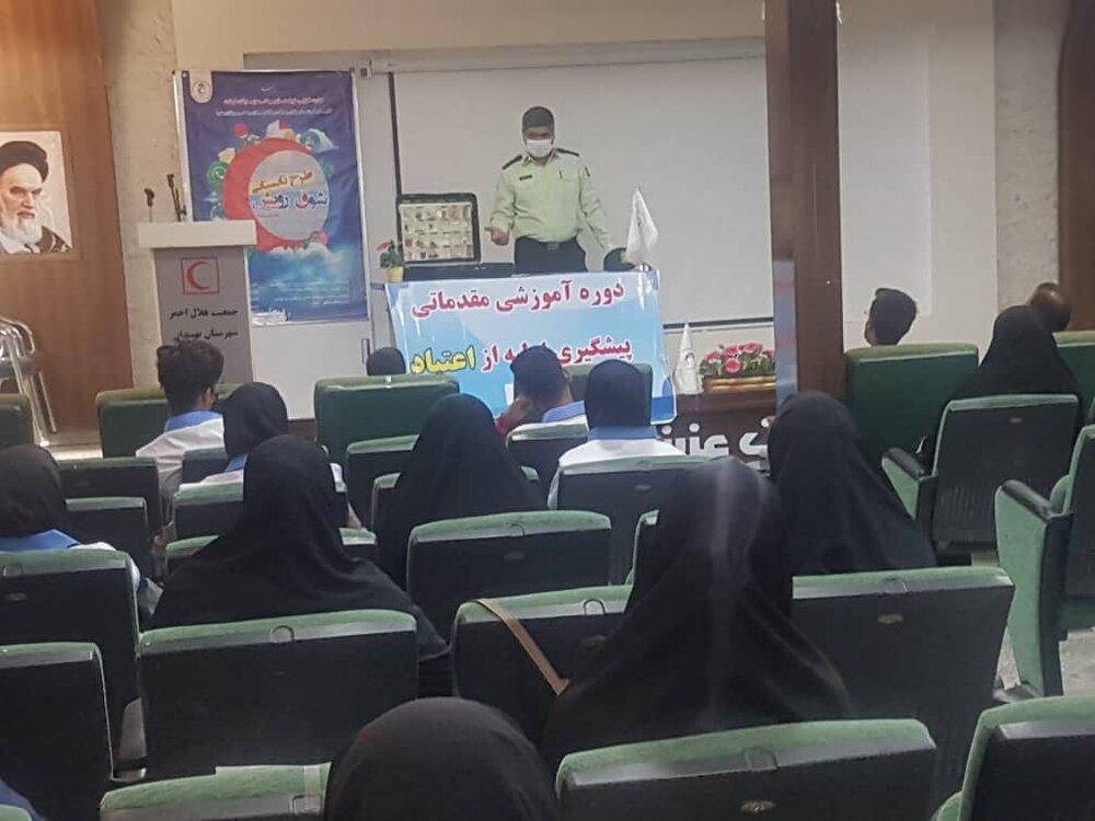 برگزاری ۱۱ کارگاه آموزشی پیشگیری از اعتیاد در خراسان جنوبی