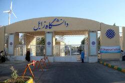 بیتوجهی سازمان سنجش به وضعیت سیاه کرونایی سیستان و بلوچستان