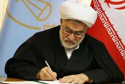 پیام تبریک رئیس سازمان قضایی نیروهای مسلح به رئیس جدید قوه قضاییه