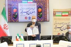 اصفهان و سمرقند بعد از ۶۰۰ سال تفاهمنامه خواهرخواندگی امضا کردند
