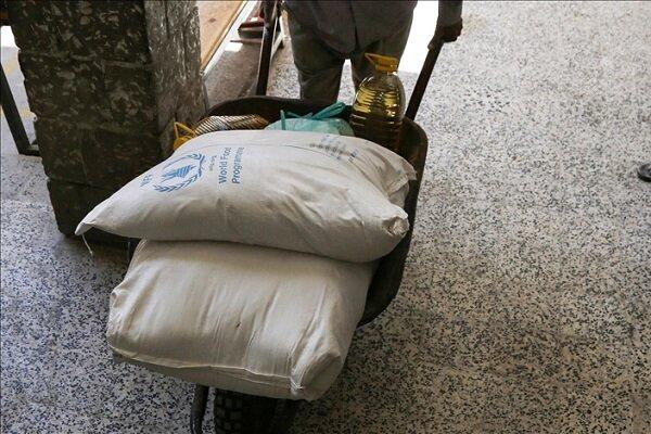 Venezuela receives 1st shipment of World Food Programme