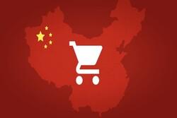 پیشنویس قانون جدید چین برای مقابله با تخلفات قیمتگذاری آنلاین