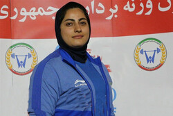 اعلام آخرین وضعیت اعزام بانوی وزنهبردار ایران به المپیک
