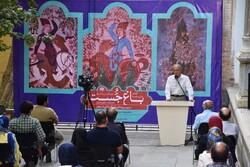 رویداد باغ جست با افتتاحیهای متفاوت برگزار شد