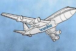 US terrorism against Iran Air