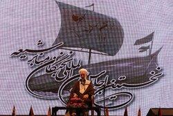 اجلاس بین المللی نخبگان منابر شیعه در مشهد