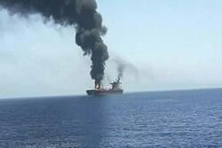 Israeli-flagged ship targeted in N Indian Ocean