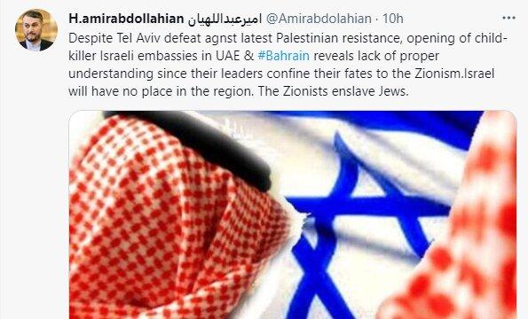 UAE, Bahrain leader confine their fates to child-killers