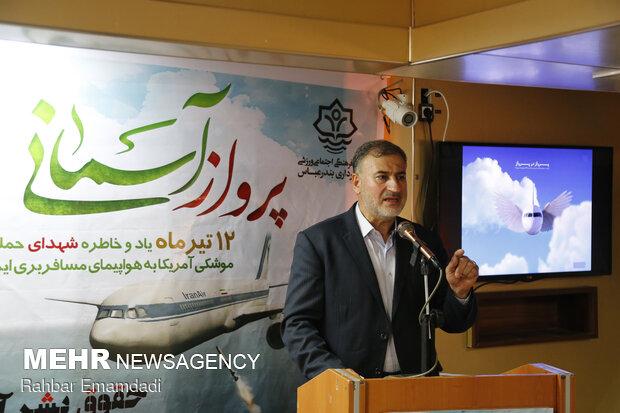 شهادتگاه ۲۹۰ مسافر ایرباس در آبهای خلیج فارس گلباران شد