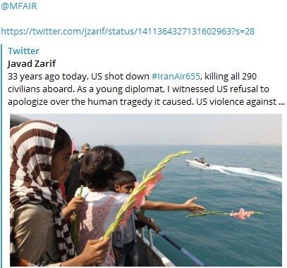"Zarif blasts US ""economic terrorism"" on downed plane anniv."