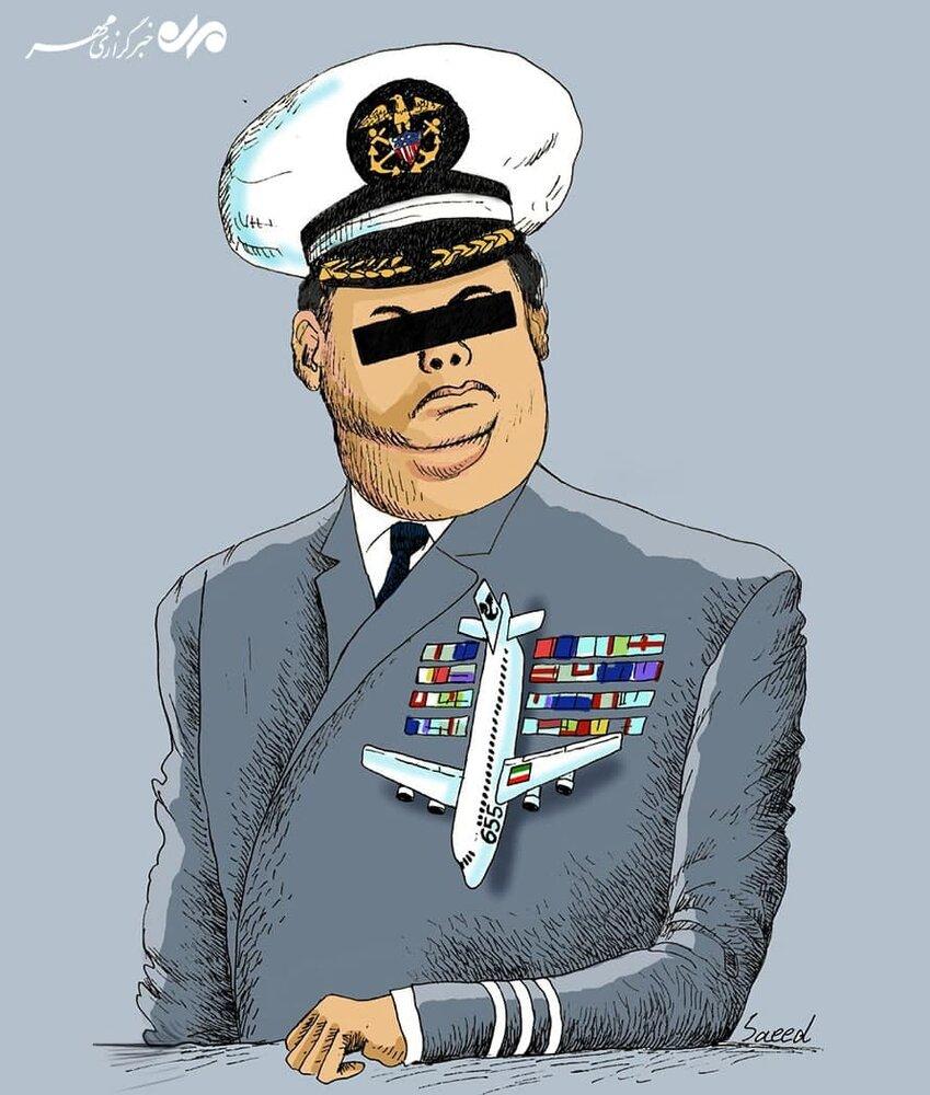 کاریکاتور مدال جنایت