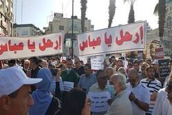فلسطینیها خواستار کنارهگیری محمود عباس شدند