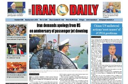 Front pages of Iran's English dailies on July 4