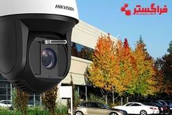 در خرید دوربین مداربسته هایک ویژن، توجه به چه نکاتی ضروری است؟